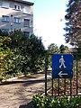 Lyon 9e - Place Maurice Bariod, panneau piéton dans la résidence au numéro 1.jpg