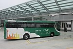 MC 澳門 Macau 港珠澳大橋 HK-Zhu-Macau Bridge port building Jan 2019 IX2 港澳1號巴士 OneBus 02.jpg