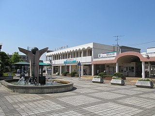 Hekinan-chūō Station Railway station in Hekinan, Aichi Prefecture, Japan