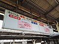 MT-Kanayama-Ad-Nagoya-Tokuwari-30.jpg