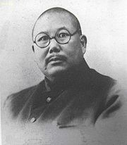 Ma Fuxiang wearing glasses