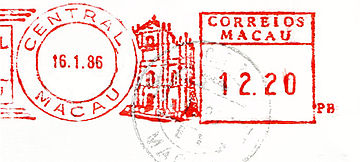 Macao stamp type B2.jpg