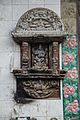 Machhindra Bahal Lalitpur-IMG 4801.jpg