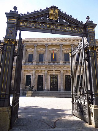 National Archaeological Museum (Madrid) - Museum's main facade