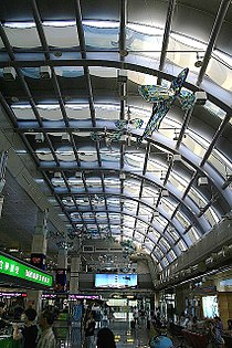 Magong Airport.jpg