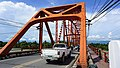Magsaysay Bridge (Landscape).jpg