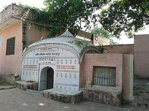 Kapal Mochan - Mahadev Temple