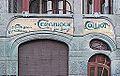 Maison art nouveau d'Hector Guimard (Lille) (10555824023).jpg