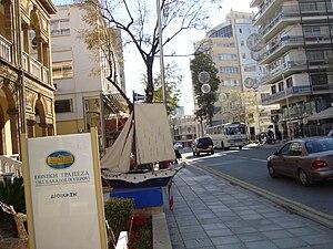 Makarios Avenue