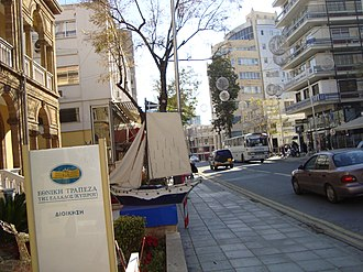 Makarios Avenue - Image: Makariou Avenue during Christmas in Nicosia Republic of Cyprus