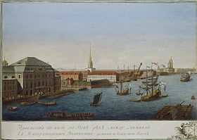Makhayev, Kachalov - View of Neva Downstream between Winter Palace and Academy of Sciences 1753 (left).jpg