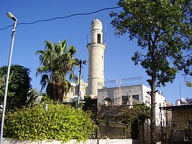 Malha Mosque Minaret in Jerusalem.jpg