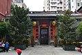 Man Mo Temple, late 19th century, Tai Po, New Territories, Hong Kong (1) (32874619386).jpg