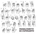 Manalfabeto.png
