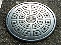 Manhole.cover.in.okazaki.city.jpg