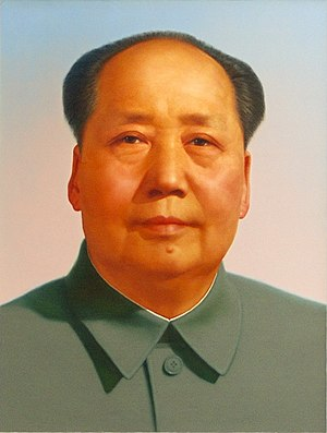 Portrait of Mao Zedong at Tiananmen Gate Españ...