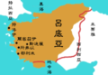 Map of Lydia ancient times-zh-classical.png