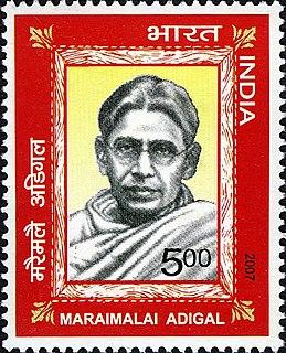 Maraimalai Adigal Orator and writer