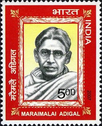 Maraimalai Adigal - Adigal on a 2007 stamp of India