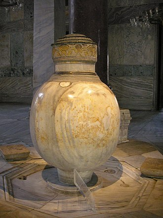 Lustration urn brought from Pergamon by Murad III. Carved from a single block of marble in the 2nd century BC. Marble jar Hagia Sophia 2007 001.jpg