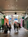 Market Cross Shopping Centre, James's St, Kilkenny (506864) (28499531843).jpg