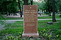 Mass grave of Soviet soldiers Youth park Kharkov.JPG
