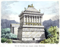 Mausoleum of Halicarnassus by Ferdinand Knab (1886).png