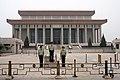Mausoleum of Mao Zedong.jpg