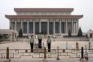 the Mao Zedong Mausoleum on Tiananmen Square