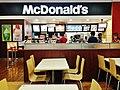 McDonalds Nagaoka-Senshu Branch.jpg