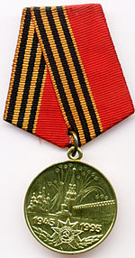 http://upload.wikimedia.org/wikipedia/commons/thumb/e/e8/Medal_50_Years_of_Victory_in_the_Great_Patriotic_War.jpg/150px-Medal_50_Years_of_Victory_in_the_Great_Patriotic_War.jpg