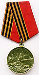 Medal 50 Years of Victory in the Great Patriotic War.jpg