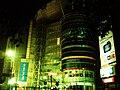 Mega mall.jpg