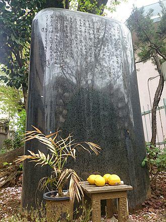 Chieko Takamura - Chieko's memorial monument at her deathplace