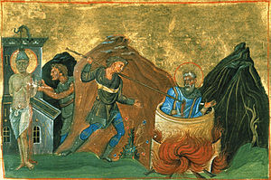 Judas Cyriacus - The martyrdom of Judas Cyriacus.
