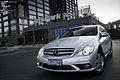 Mercedes-Benz R-Class Front2.jpg