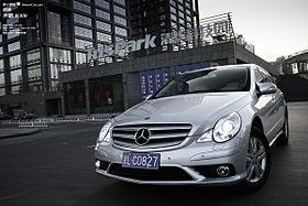 Mercedes Classe R (W251)