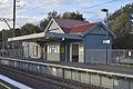 Merri Railway Station.jpg