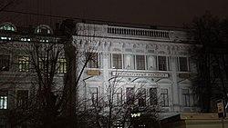 Meshchansky District, Moscow, Russia - panoramio (209).jpg