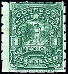 Mexico 1897-1898 1c perf 6 Sc269a unused.jpg
