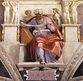 Michelangelo, profeti, Joel 01.jpg