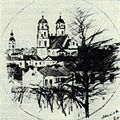 Miensk, Katedra. Менск, Катэдра (K. Biske, 1918).jpg
