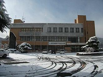 Minakami, Gunma - Image: Minakami Town Office