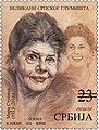 Mira Stupica 2019 stamp of Serbia.jpg