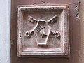 Miscellaneous door attachments 04.jpg