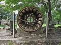 Mizugatoro power station old turbine.jpg