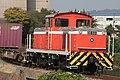 Mizushima Rinkai Railway DD50-501.jpg