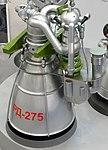 Mockup rocket motor RD-275 Salon du Bourget 2013 DSC 0062.jpg