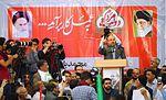 Mohammad Bagher Ghalibaf campaigning at Varamin 6.jpg