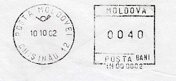 Moldova stamp type 8.jpg